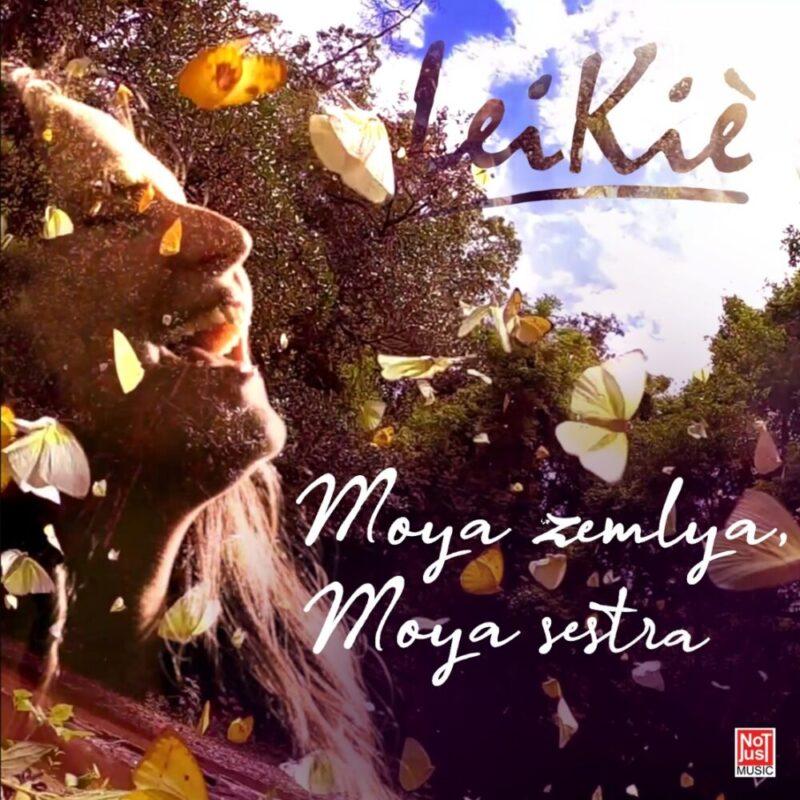 """Il  21 Settembre     Giornata Internazionale  della Pace     LeiKiè     uscirà con il nuovo singolo in lingua russa        """"Moya Zemlya, Moya Sestra"""""""
